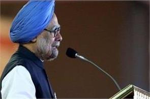 manmohan singh attack on modi government