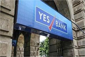 yes bank open offices in london singapore