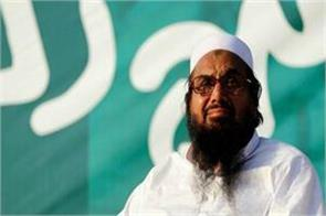 pakistan preparing to ban hafiz saeed