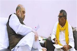 amit shah discuss the current situation of up rajbhar
