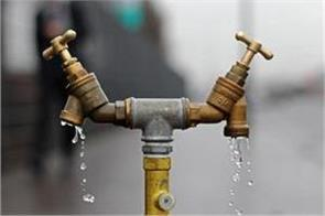 have to pay penalty on waste of water second time connection can be cut