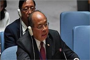 myanmar get permit to united nations security council
