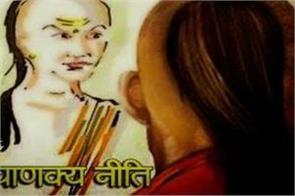 chanakya policy in hindi