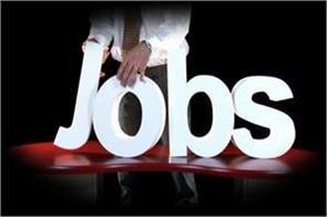 kpsc  job salary candiadte