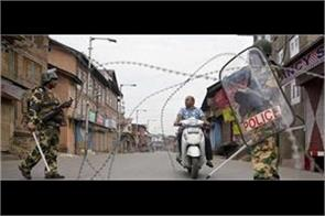 curfew like restrictions imposed in kashmir