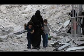 who worried over condition of syrian people
