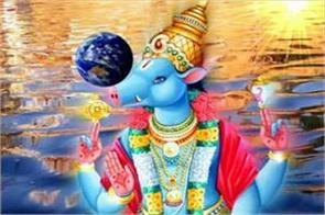 rules of worship according to varaha avatar