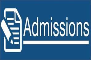 admission victim  fake university students ugc