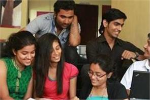 jee mains 2018 what is the admission process