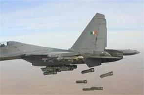 indian air force exercise in border
