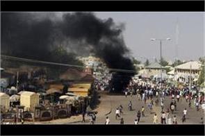 21 killed in boko haram attack in nigeria