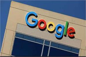 nclat reserves order on google s plea to stay rs 136 cr penalty