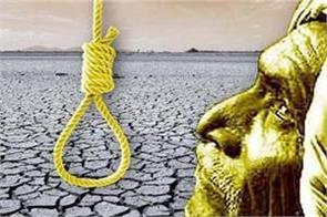farmer poison loan suicide