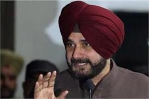 before the rain the prices of sand and gravel will be low in punjab sidhu
