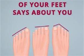what the shape of your feet says about you