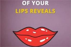 what the color of your lips reveals