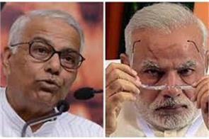 yashwant sinha narendra modi amit shah arun jetali bjp