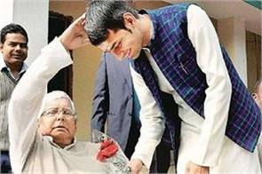 tejpratap going delhi to meet father