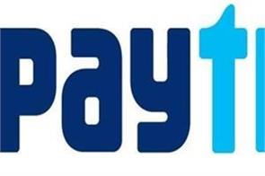 job opportunity in paytm for the 10th pass