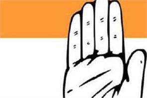 district congress formed strategy for protest rally