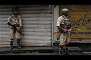 situation tense in kashmir after civlian death