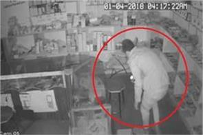 thieves terror issues targeted mobile shop locks millions