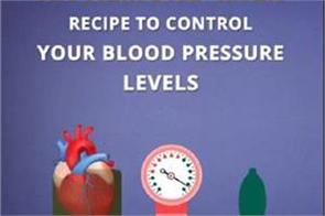 an almond milk recipe to control your blood pressure levels