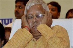 lalu family surrounded by new trouble