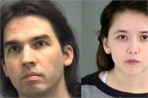 uk man kills daughter who was also his wife after breakup