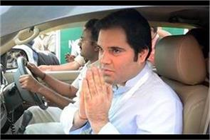 varun gandhi reached sultanpur on a two day tour