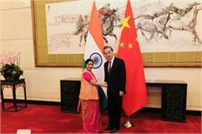 sushma swaraj gave students mantra of friendship in china