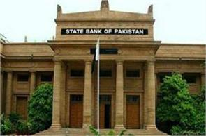 pakistan economic growth is estimated at 6 percent
