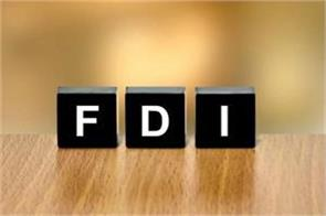 fdi in country will cross 75 billion dollar in next five years