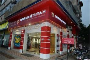 titan eyes gross revenue of rs 50 000 cr by fy 23