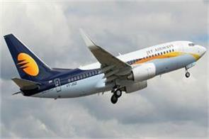 jet airways special offers up to 30 percent discounts on tickets