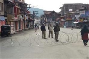 situation tensed in kashmir