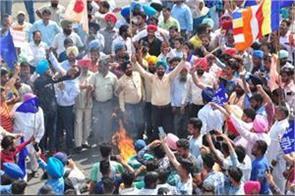 bharat bandh call bharat bandh