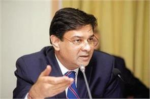 par panel calls rbi guv to answer queries on bank scams