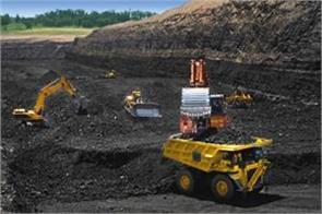coal india to increase salaries 23 thousand officials will benefit