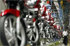 company results bajaj auto sales up 23