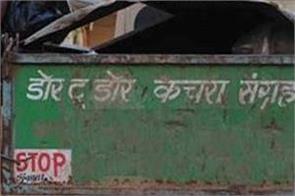 dore to door waste collection start in july