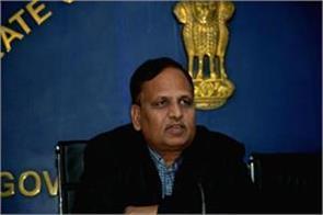 money laundering case delhi health minister jain inquired from ed
