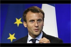 2 people arrested by french president macroon drunken people