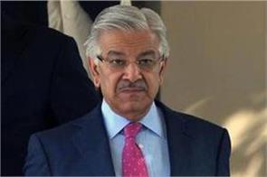 pak hc disqualifies khawaja asif from parliament