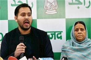 this statement given by tejaswi on the incident of rape