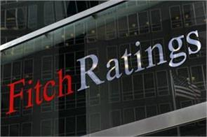 fitch has not changed india rating