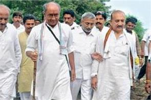 digvijay singh will start his political journey after narmada parikrama