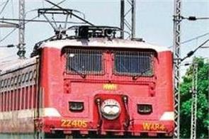 railways get recruited 1000 crores
