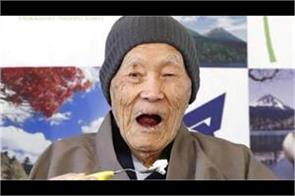 this man is the oldest man in the world in 1905 he was born pics