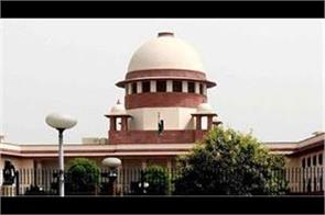 supreme court rejects petition against sc st act high alert in
